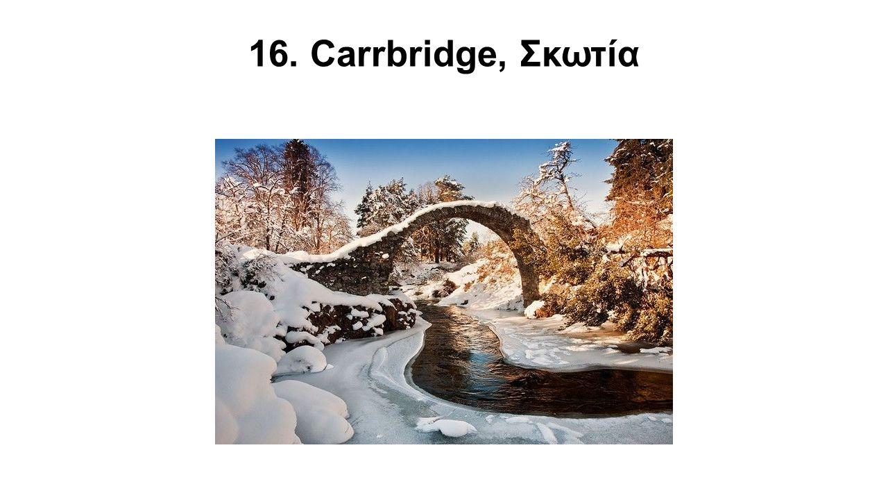 16. Carrbridge, Σκωτία