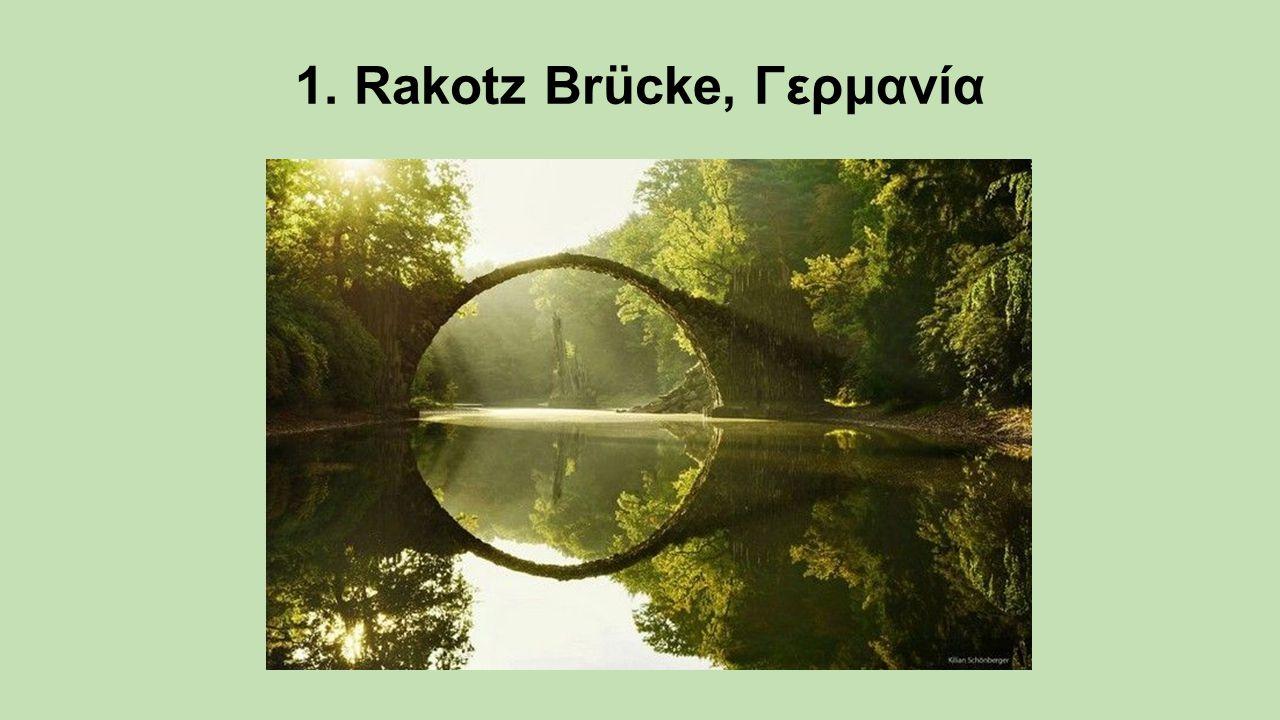 1. Rakotz Brücke, Γερμανία