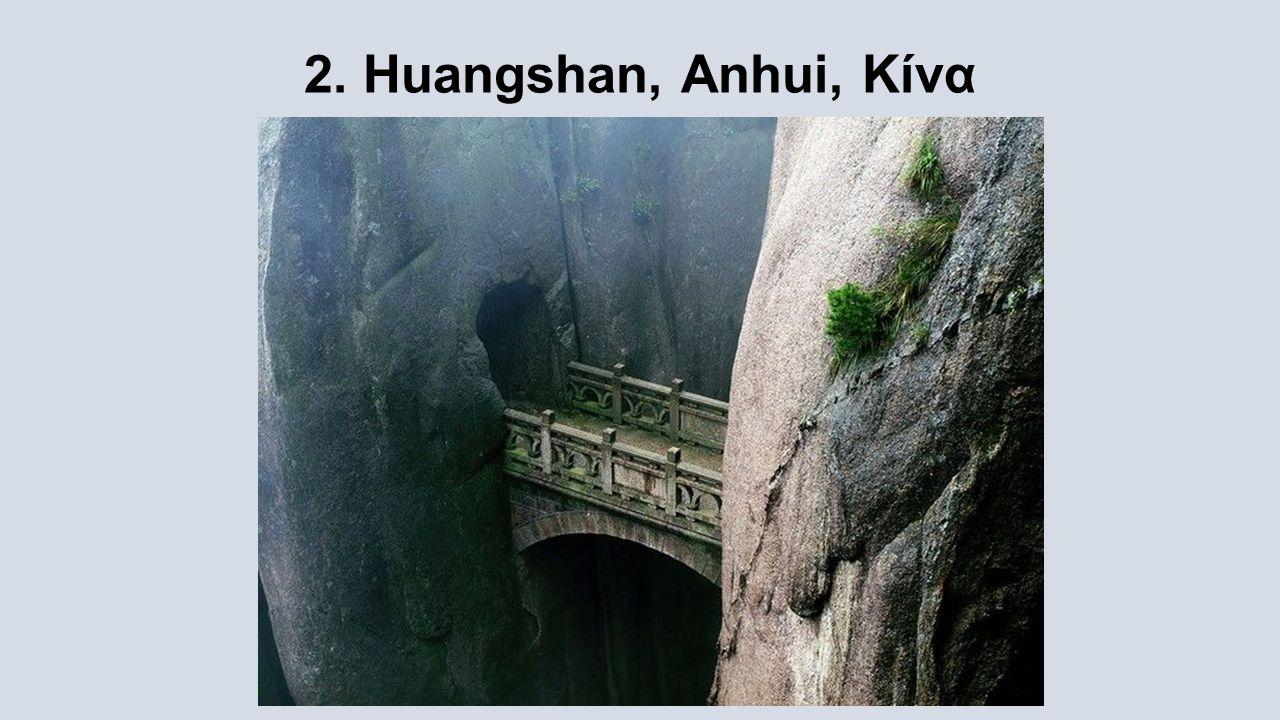 2. Huangshan, Anhui, Κίνα