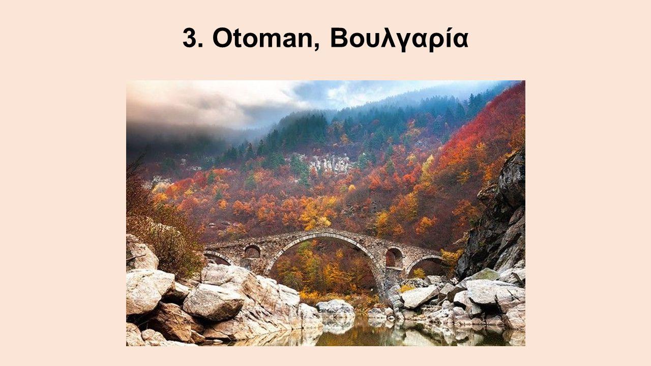 3. Otoman, Βουλγαρία