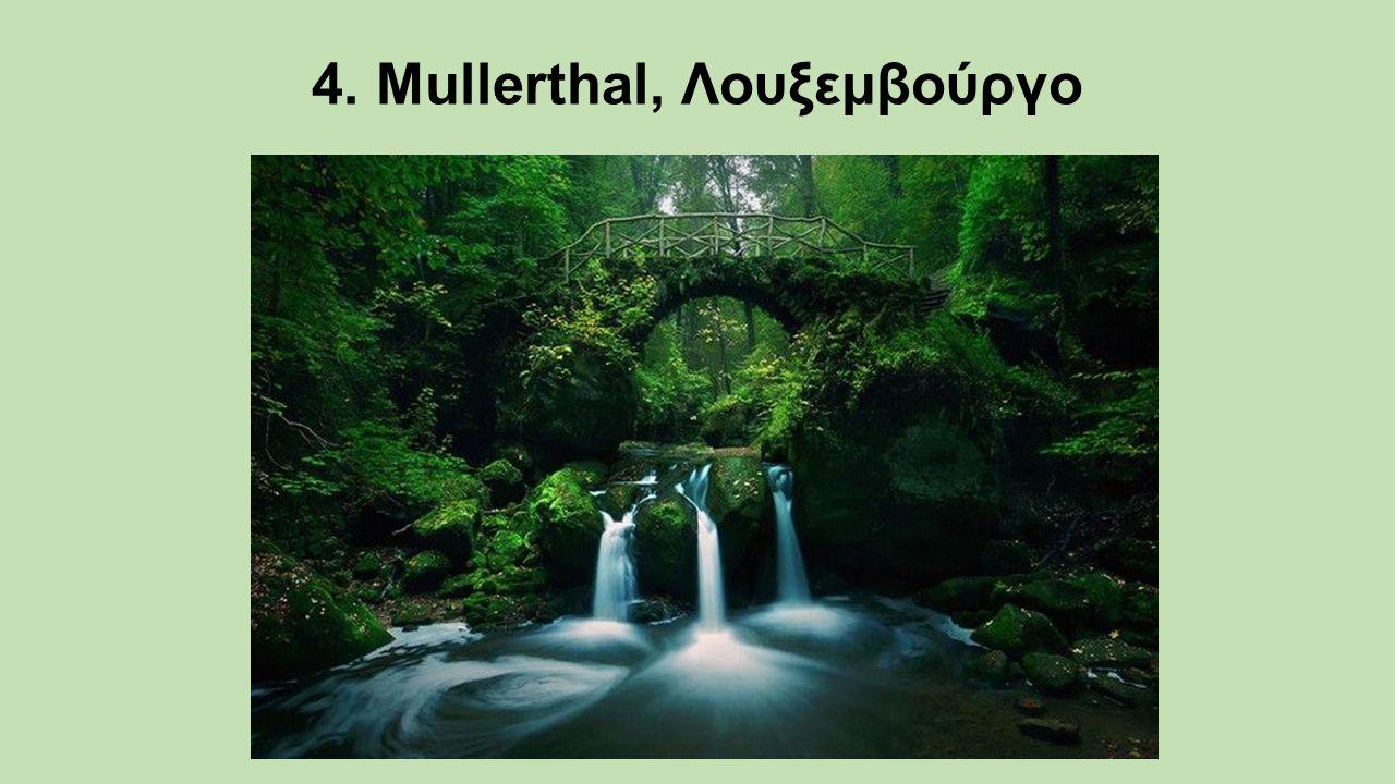 4. Mullerthal, Λουξεμβούργο