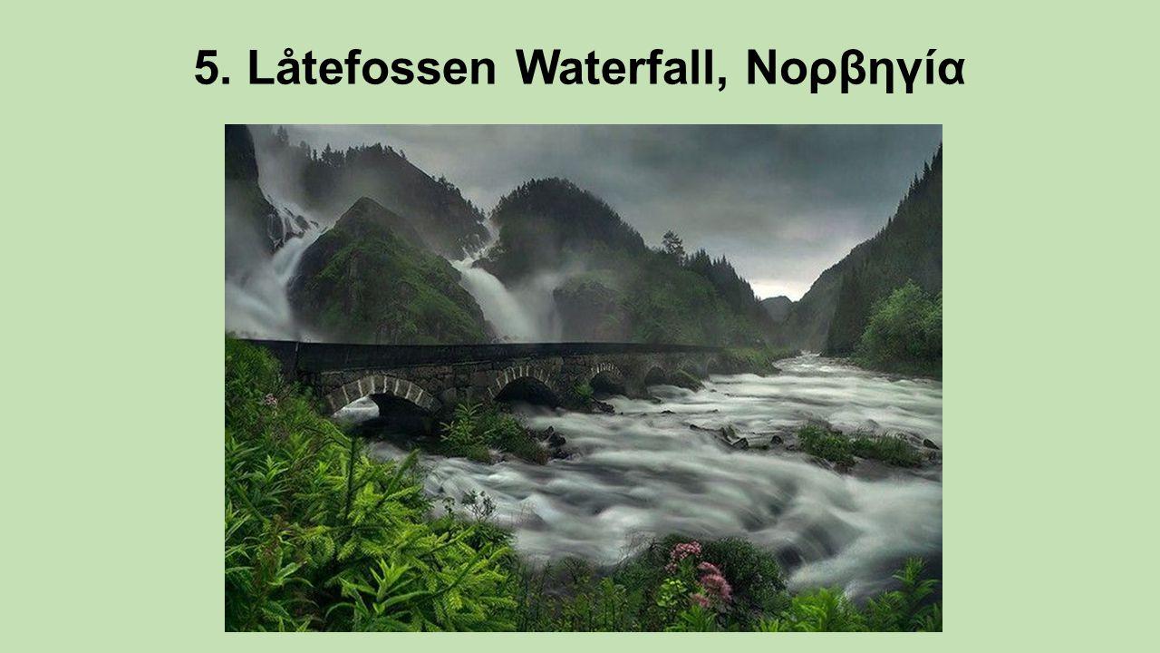 5. Låtefossen Waterfall, Νορβηγία