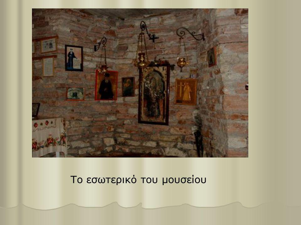 Μερικές από τις προφητείες του Αγ. Κοσμά, στο εσωτερικό του μικρού μουσείου