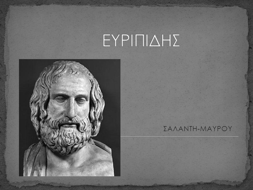 Ο Ευριπίδης, γιος του Mνήσαρχου, γεννήθηκε στη Σαλαμίνα, αλλά καταγόταν από τη Φλύα (Χαλάνδρι).