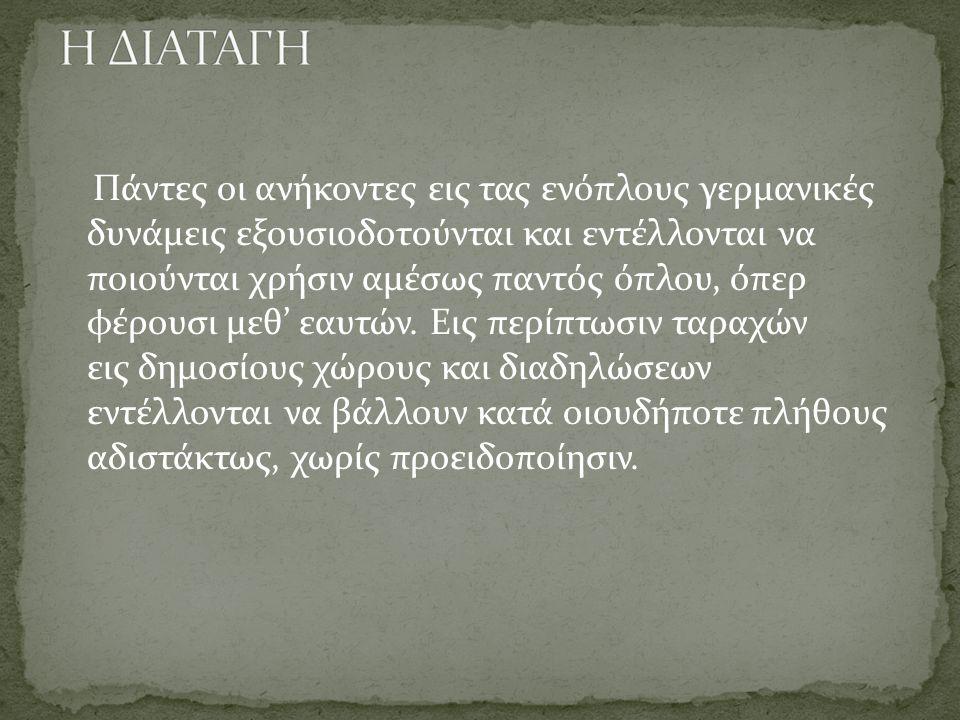 Οι Βελεστινιώτες κατέφυγαν στην Κοζάνη για να προμηθευτούν καλαμπόκι κουβαλώντας το στους ώμους.