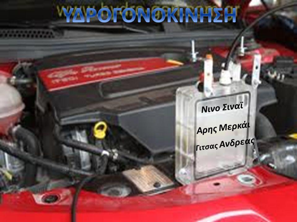 Ηλεκτρολυτική συσκευή μια διάταξη μεταλλικών επιφανειών (πλάκες), παράλληλα τοποθετημένες (ανάλογη διάταξη διαθέτουν και οι μπαταρίες των αυτοκινήτων) αποθηκεύει μικρή ποσότητα νερού μεταξύ των θαλάμων που δημιουργούν οι μεταλλικές επιφάνειες.