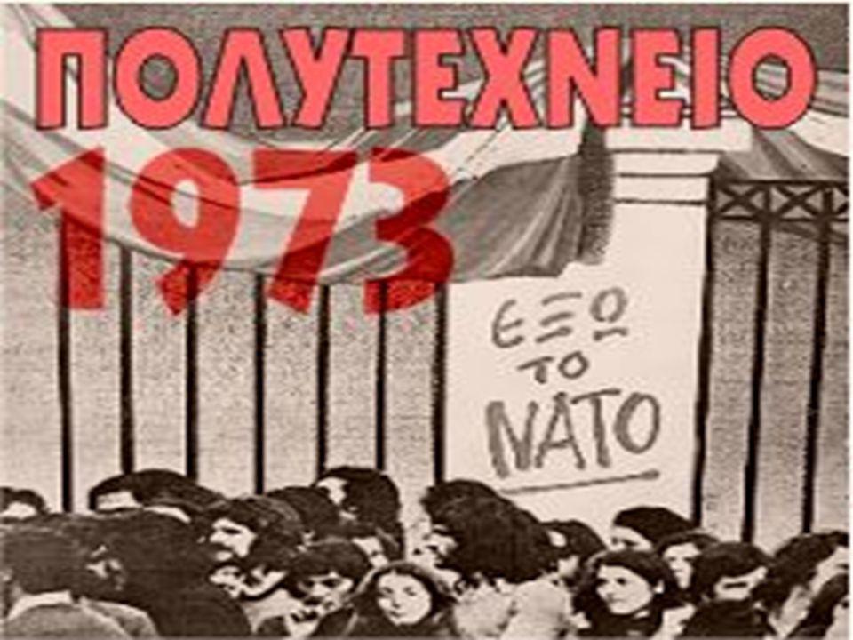 Η κατάληψη του Πολυτεχνείου Η εξέγερση που ξεκίνησε το πρωί της 14ης Νοεμβρίου του 1973 επρόκειτο να αποτελέσει την κορύφωση των αντιδικτατορικών εκδηλώσεων εκείνης της χρονιάς.