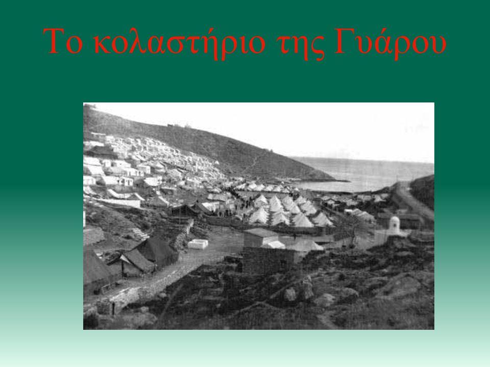 Η πολιορκία και η επέμβαση Ο δικτάτορας Παπαδόπουλος όταν διαπίστωσε ότι η αστυνομία αδυνατούσε να εισέλθει στο Πολυτεχνείο αποφάσισε να χρησιμοποιήσει το στρατό.