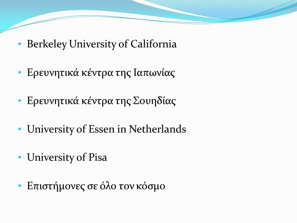 Berkeley University of California Ερευνητικά κέντρα της Ιαπωνίας Ερευνητικά κέντρα της Σουηδίας University of Essen in Netherlands University of Pisa Επιστήμονες σε όλο τον κόσμο
