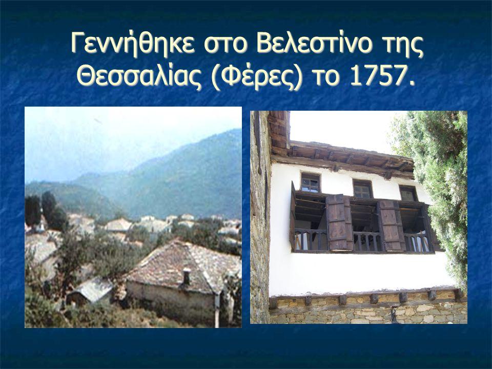 Αφού έχασε αγαπημένους του ανθρώπους από τους Τούρκους αλλά και από την μεγάλη του αγάπη για τα γράμματα, πήγε στην Κωνσταντινούπολη και από εκεί στις Παραδουνάβιες ηγεμονίες, όπου και έμαθε πολλές γλώσσες και επηρεάστηκε από τους πνευματικούς ανθρώπους.