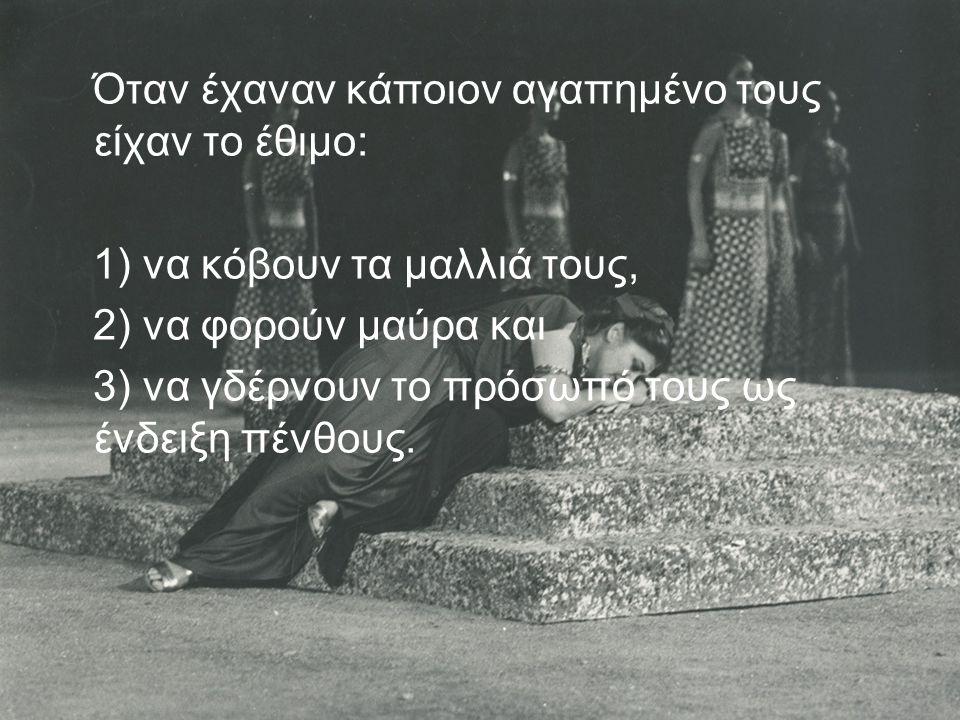 Ο Ευριπίδης αλλάζει ορισμένα από τα δεδομένα εκείνης της περιόδου αναβιώνοντας τον χαρακτήρα της Ελένης και δίνοντας του έναν διαφορετικό ρόλο στην τραγωδία.