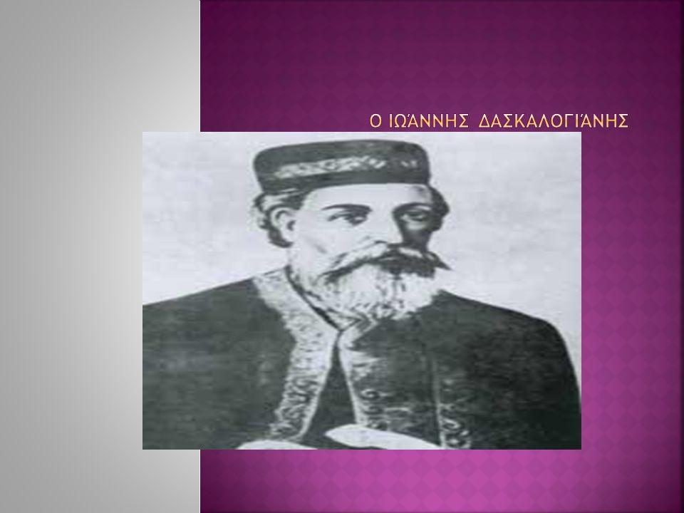 Ο Ιωάννης Βλάχος γεννήθηκε στην Ανώπολη Σφακίων, ένα ορεινό χωριό σε ύψος 600μ.
