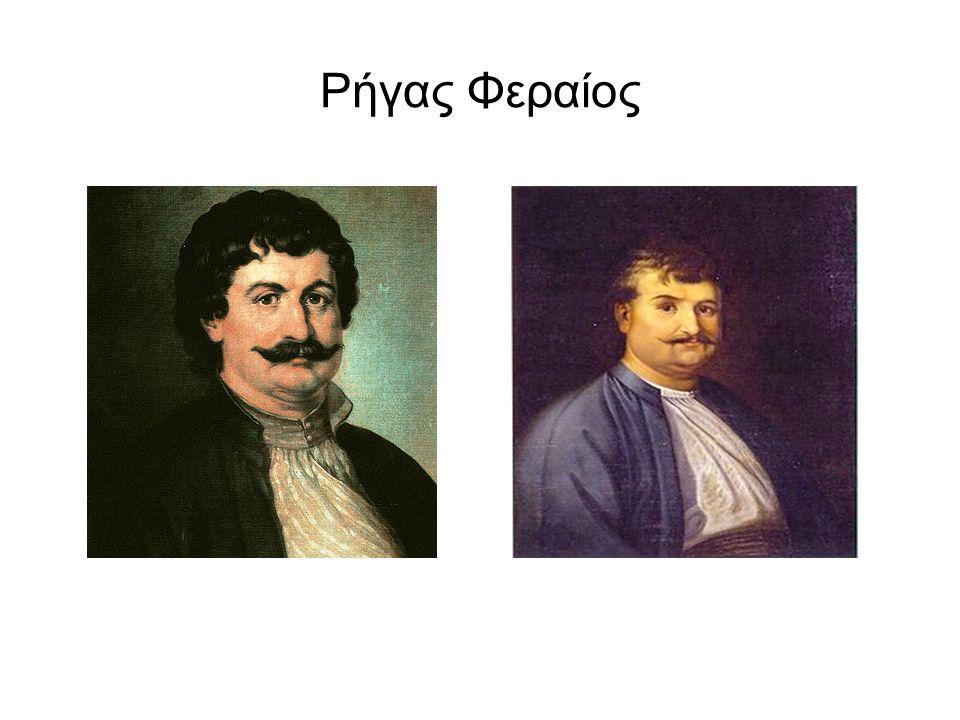 Ο Γιώργος Σακελλάριος είχε μεταφράσει τους 3 τόμους και το σταμάτησε.