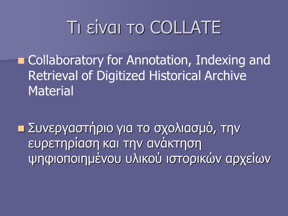 Σκοπός δημιουργίας του COLLATE H ανάπτυξη ενός συνεργαστηρίου ανηρτημένου στον παγκόσμιο ιστό για τα αρχεία, τους ερευνητές και τους τελικούς χρήστες που δουλεύουν με ψηφιοποιημένο ιστορικό/ πολιτιστικό υλικό.