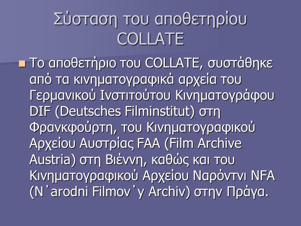 Σύσταση του αποθετηρίου COLLATE Το αποθετήριο του COLLATE, συστάθηκε από τα κινηματογραφικά αρχεία του Γερμανικού Ινστιτούτου Κινηματογράφου DIF (Deut