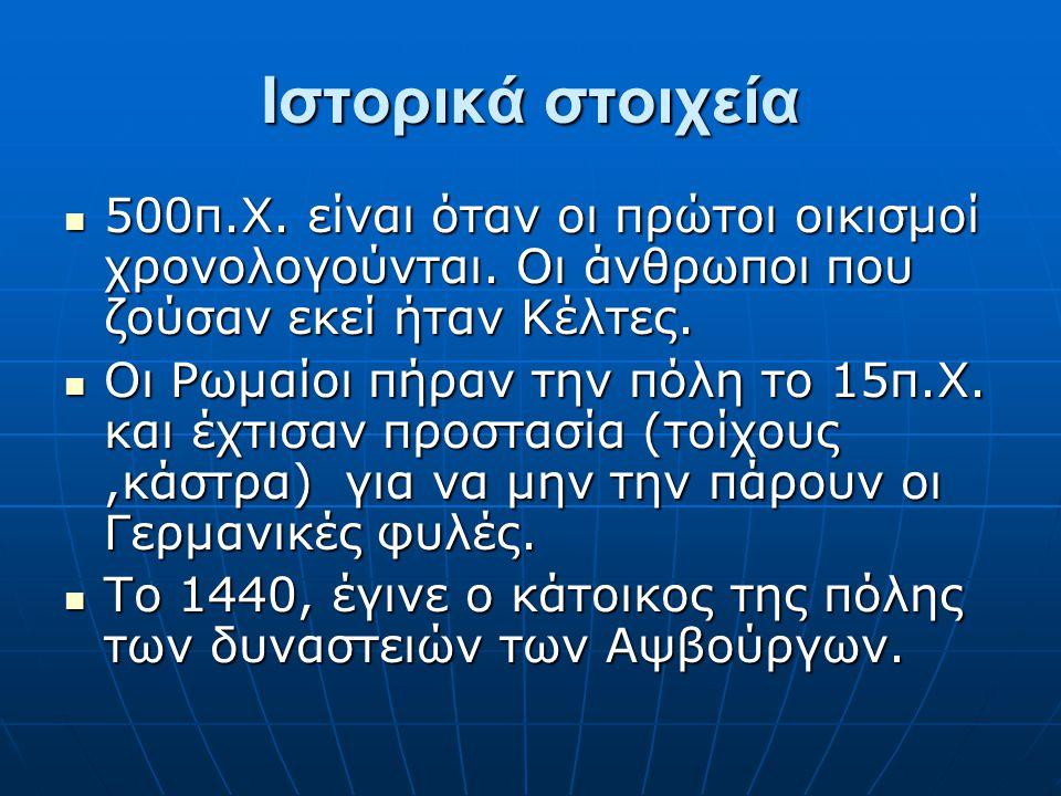 Ιστορικά στοιχεία 500π.Χ. είναι όταν οι πρώτοι οικισμοί χρονολογούνται.