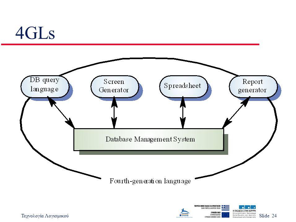 Τεχνολογία ΛογισμικούSlide 24 4GLs