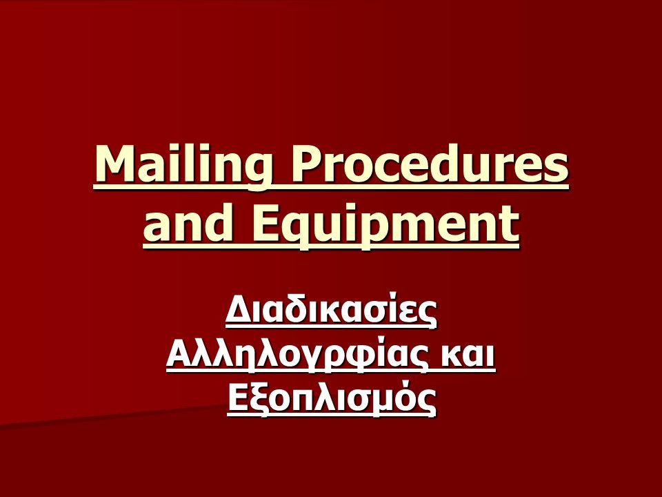 Mailing Procedures and Equipment Διαδικασίες Αλληλογρφίας και Εξοπλισμός