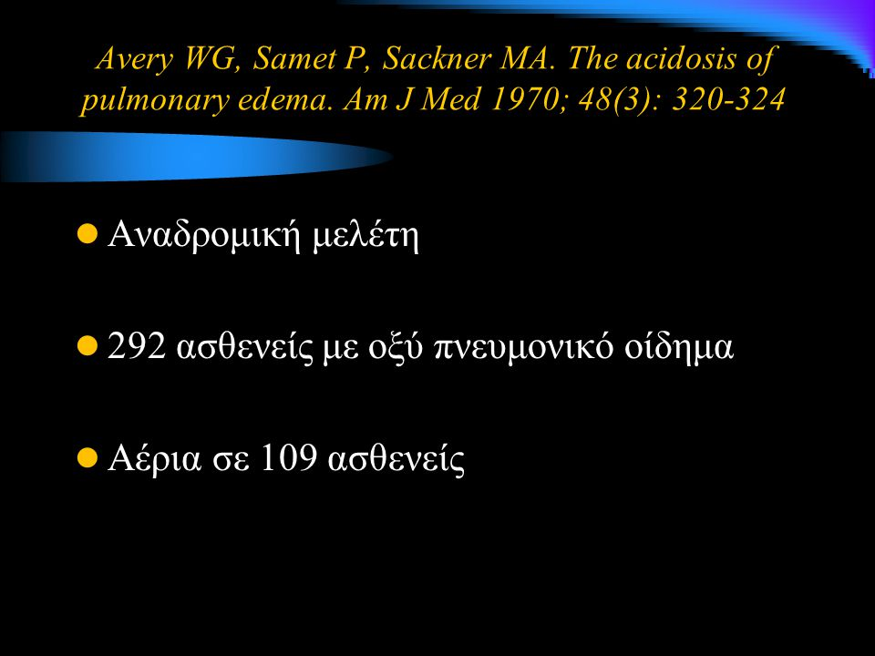 Avery WG, Samet P, Sackner MA.The acidosis of pulmonary edema.