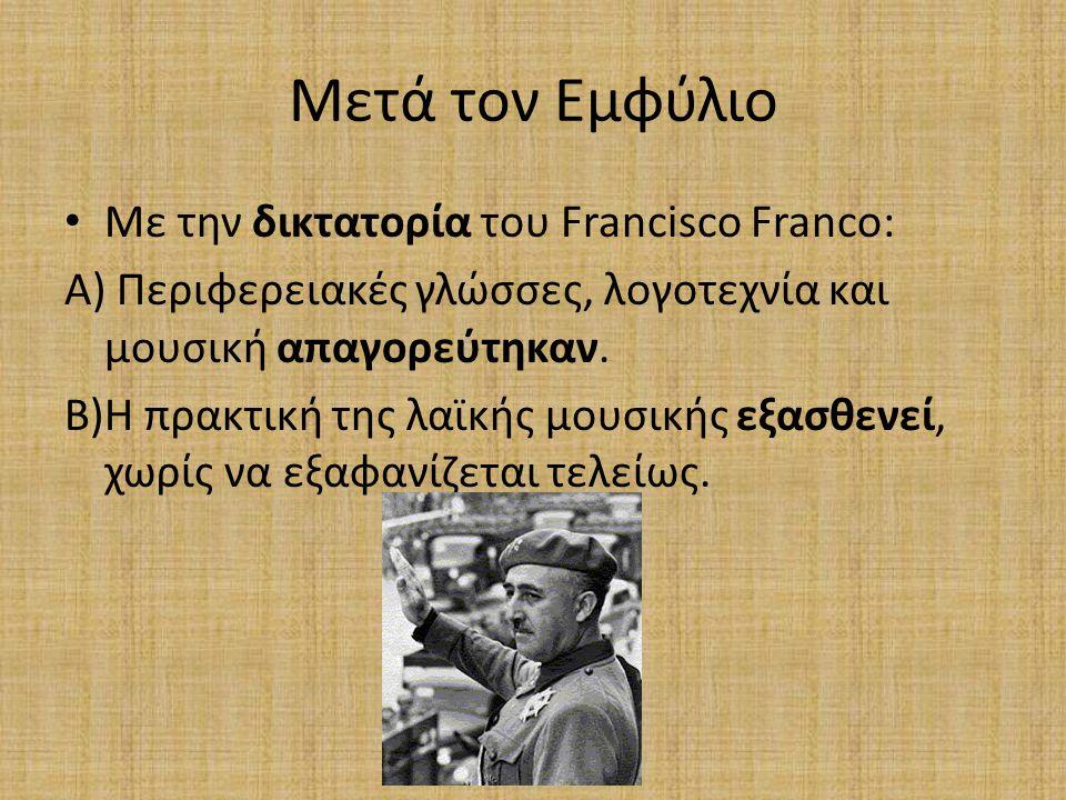 Μετά τον Εμφύλιο Με την δικτατορία του Francisco Franco: Α) Περιφερειακές γλώσσες, λογοτεχνία και μουσική απαγορεύτηκαν.