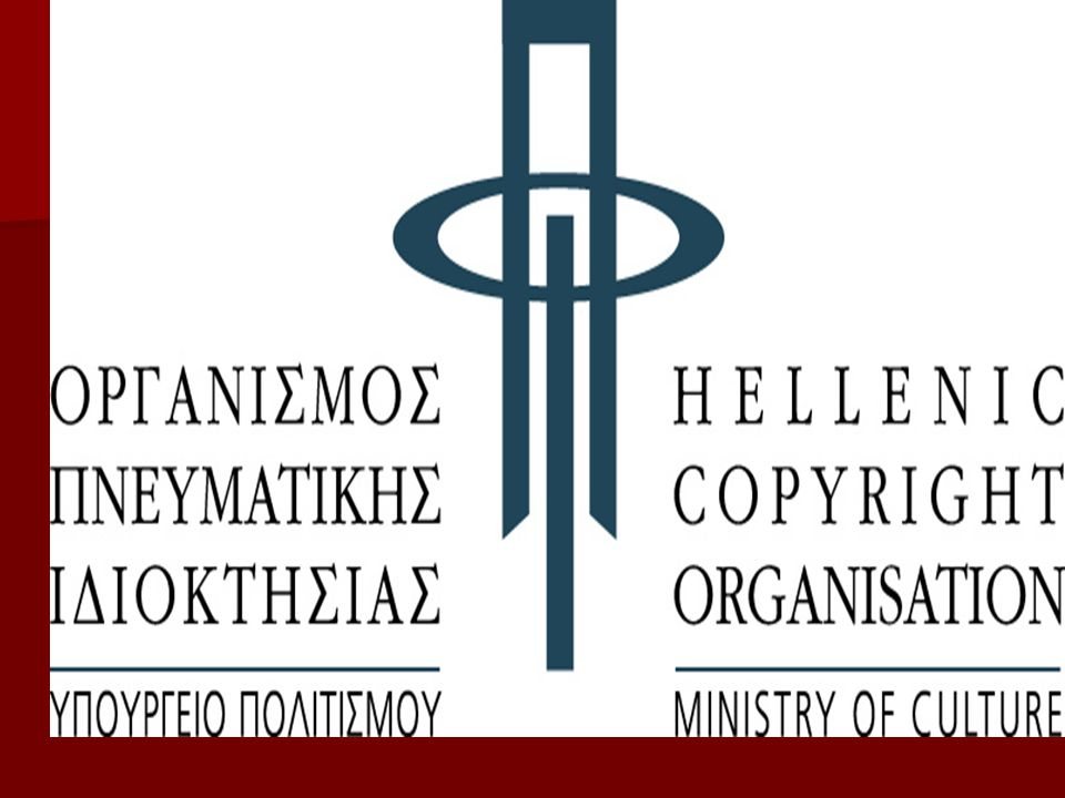 Το περιουσιακό δικαίωμα περιλαμβάνει: την εγγραφή του έργου, την εγγραφή του έργου, την αναπαραγωγή του έργου, την αναπαραγωγή του έργου, τη δημιουργία παράγωγου έργου, δηλαδή τη μετάφρασή του, τη διασκευή, την προσαρμογή ή άλλη μετατροπή του, τη δημιουργία παράγωγου έργου, δηλαδή τη μετάφρασή του, τη διασκευή, την προσαρμογή ή άλλη μετατροπή του, την εξουσία διανομής του πρωτότυπου έργου, την εξουσία διανομής του πρωτότυπου έργου, την εισαγωγή αντιτύπων του έργου που παρήχθησαν στο εξωτερικό … την εισαγωγή αντιτύπων του έργου που παρήχθησαν στο εξωτερικό …
