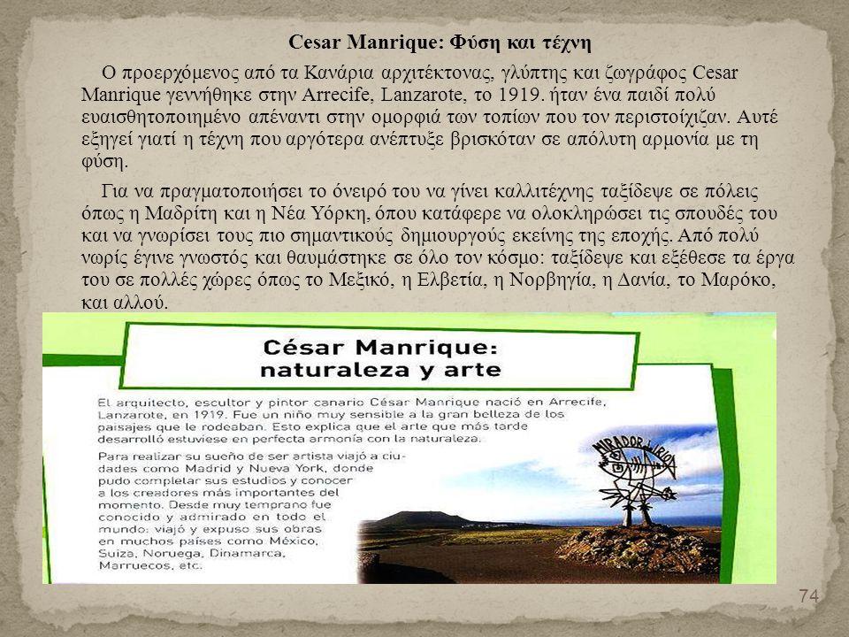 Cesar Manrique: Φύση και τέχνη Ο προερχόμενος από τα Κανάρια αρχιτέκτονας, γλύπτης και ζωγράφος Cesar Manrique γεννήθηκε στην Arrecife, Lanzarote, το 1919.