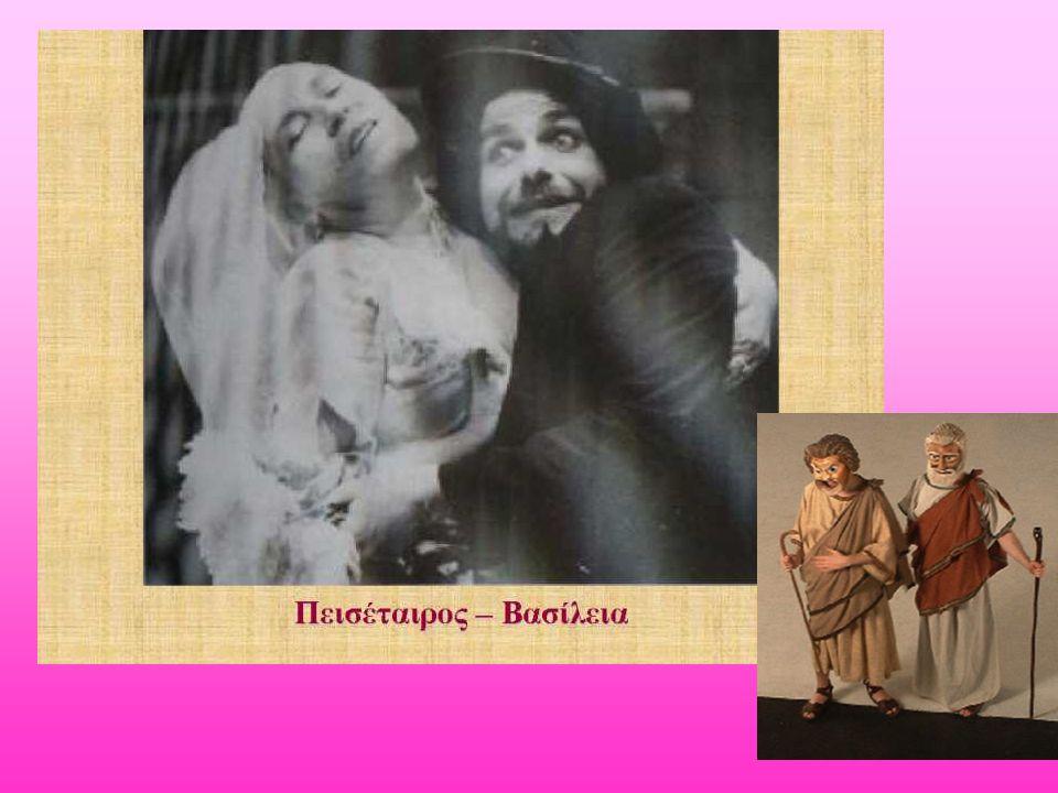 Λυσιστράτη Υπόθεση Στην Αθήνα, την περίοδο του πελοποννησιακού πολέμου, οι γυναίκες με επικεφαλής τη Λυσιστράτη αποφασίζουν να φέρουν την ειρήνη στον τόπο τους.