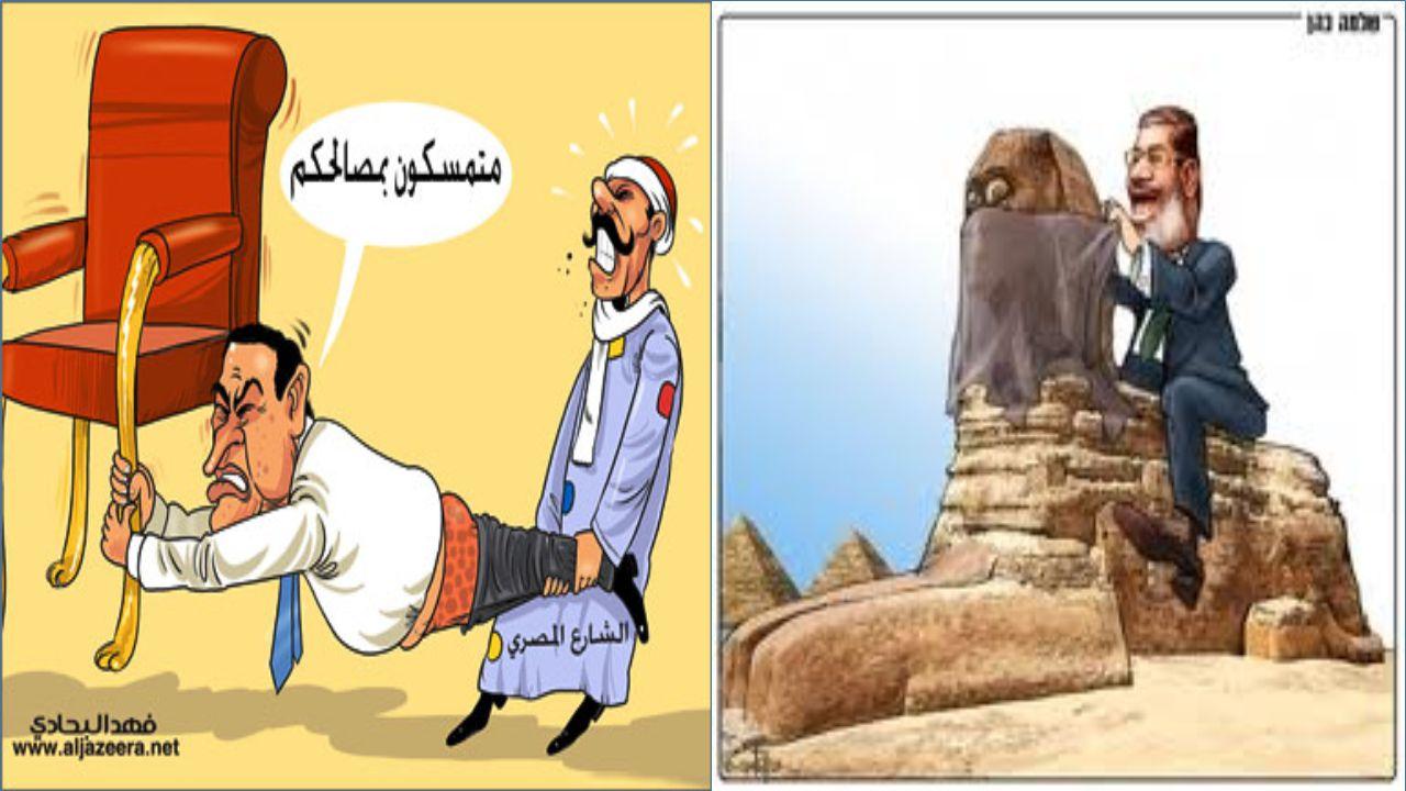 Ικανοποιήθηκαν τα αιτήματα της πλατείας; Αιτήματα:Κατάσταση:Ημερομηνία: Παραίτηση Mubarak και διάλυση της Βουλής.