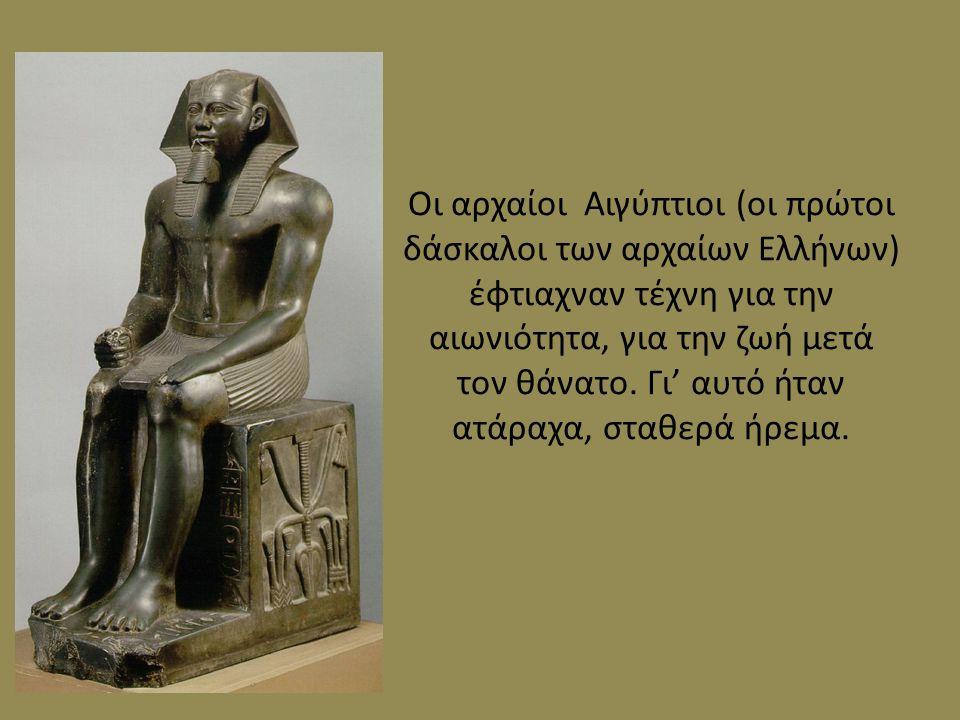 Αγία Σοφία