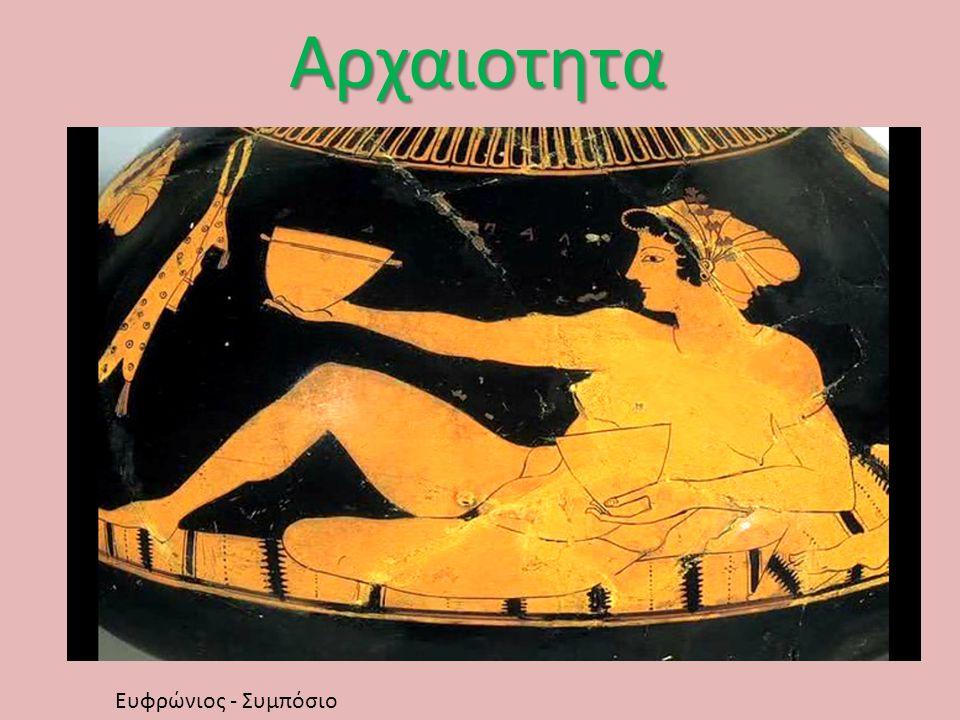 Ανούβης από την Αίγυπτο και Κούρος από την Ελλάδα Όμως οι αρχαίοι Έλληνες με τον ανθρωποκεντρισμό σου άρχισαν σιγά σιγά να δίνουν έκφραση στους ανθρώπους, να δείχνουν τη ζωή όπως είναι, στη καθημερινότητα της.