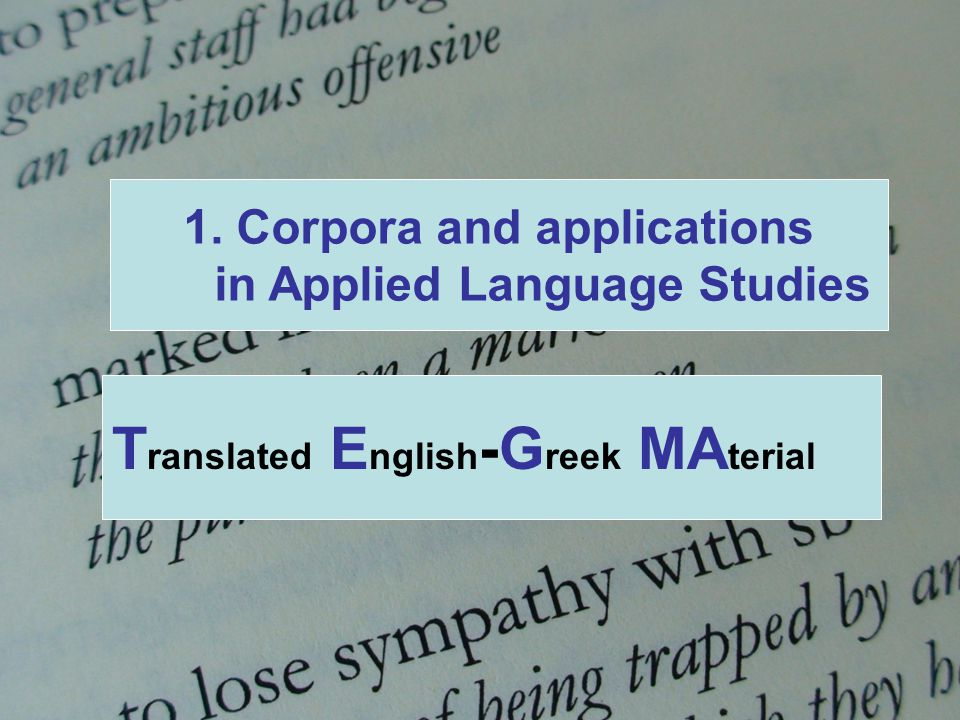 TEGMA sample articles translated by ΗΜΕΡΗΣΙΑ FINANCIAL TIMES4/3/2007Water companies benefiting from shortages FINANCIAL TIMES4/18/2007Iraq may hold twice as much oil FINANCIAL TIMES4/19/2007Chinese retail investors rush to join share-buying frenzy FINANCIAL TIMES4/16/2007Mumbai university eyes market listing FINANCIAL TIMES4/20/2007Europe's borders require some redefining FINANCIAL TIMES8/31/2007Nigeria bids to build global oil group FINANCIAL TIMES9/5/2007France maps path through globalisation FINANCIAL TIMES10/8/2007The grab for a job: Democrats turn protectionist in a drift to the left FINANCIAL TIMES11/18/2007Rhetoric belies France s rethink on virtues of competition FINANCIAL TIMES11/18/2007Banks can stand the pain – which is just as well