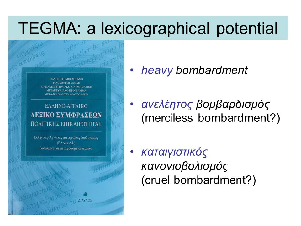 Varying world representations Binary conceptualizations of world representations are enforced Spatio-temporal anchoring of situations is made more specific The higher degree of certainty preferred in Greek is balanced by enforcement of the reasoning mechanism and by highlighting the source and function of informed opinion.