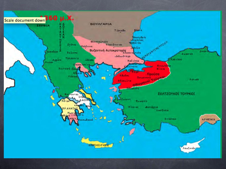 εμφάνιση των Μογγόλων με αρχηγό των Ταμερλάνο --> διάλυση της πολιορκίας 1402, μάχη της Άγκυρας: ήττα των Οθωμανών & αιχμαλώτιση του Βαγιαζήτ --> επιστροφή των Μογγόλων στην Ανατολή, μετά την ερήμωση της Μ.
