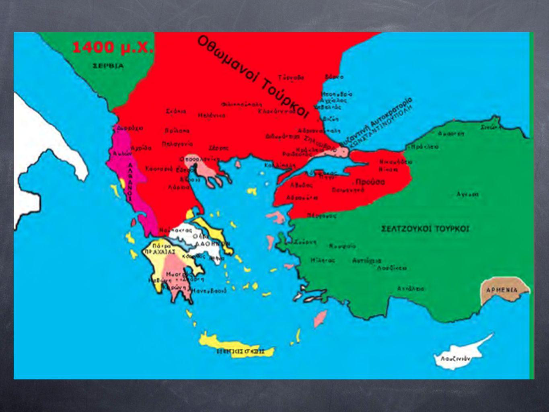 Εξάπλωση των Οθωμανών στα Βαλκάνια η ραγδαία προέλασή τους 1389, μάχη του Κοσσυφοπεδίου: σύγκρουση βοσνιακών & σερβικών στρατευμάτων επικεφαλής: ο σέρβος ηγεμόνας Λάζαρος & ο σουλτάνος Μουράτ παρά το θάνατο του Μουράτ, οι Οθωμανοί, υπό την καθοδήγηση του Βαγιαζήτ, νίκησαν --> οι Σέρβοι αναγνώρισαν την επικυριαρχία του Σουλτάνου
