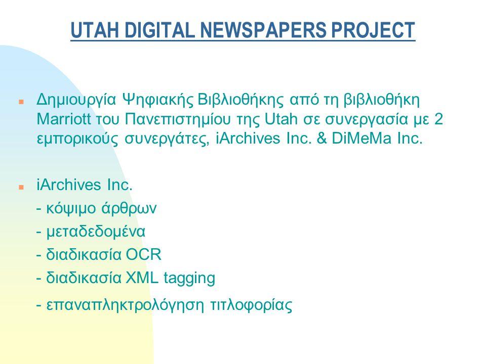 n Δημιουργία Ψηφιακής Βιβλιοθήκης από τη βιβλιοθήκη Marriott του Πανεπιστημίου της Utah σε συνεργασία με 2 εμπορικούς συνεργάτες, iArchives Inc.