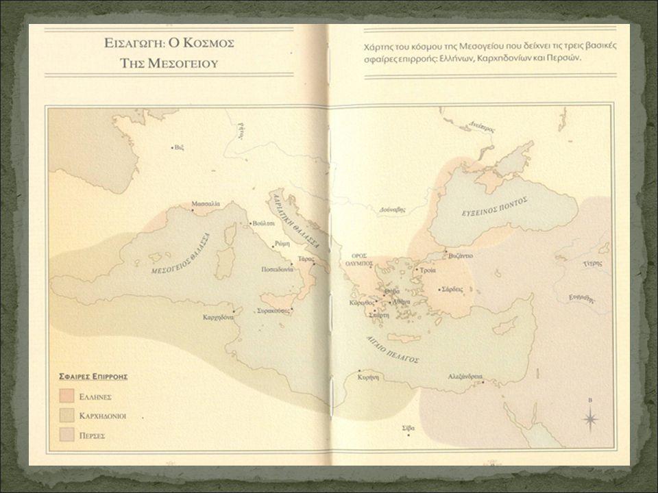 Οι Έλληνες, οι οποίοι ειδοποιήθηκαν για την Περσική κίνηση από τον έξοχο δύτη Σκυλλία της Σκιώνος, αποφάσισαν να αποπλεύσουν κατά την διάρκεια της νύχτας στον Εύριπο, για να τα αντιμετωπίσουν.