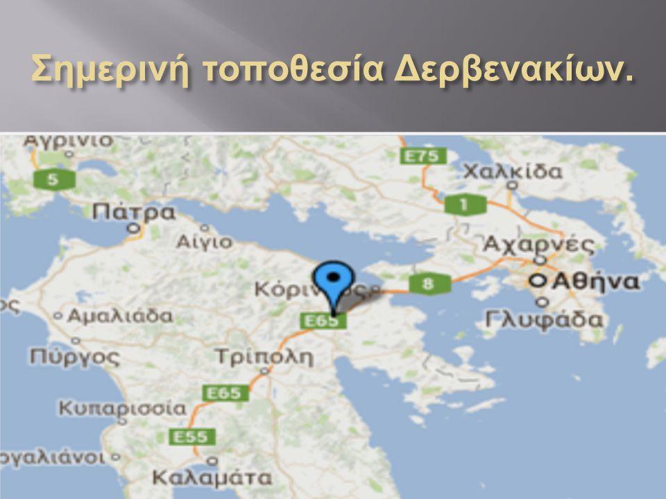 ΒΙΚΙΠΑΙΔΕΙΑ : 1.Μεγάλη Ελληνική Εγκυκλοπαίδεια τομ.