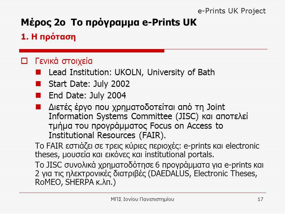 ΜΠΣ Ιονίου Πανεπιστημίου17  Γενικά στοιχεία Lead Institution: UKOLN, University of Bath Start Date: July 2002 End Date: July 2004 Διετές έργο που χρηματοδοτείται από τη Joint Information Systems Committee (JISC) και αποτελεί τμήμα του προγράμματος Focus on Access to Institutional Resources (FAIR).