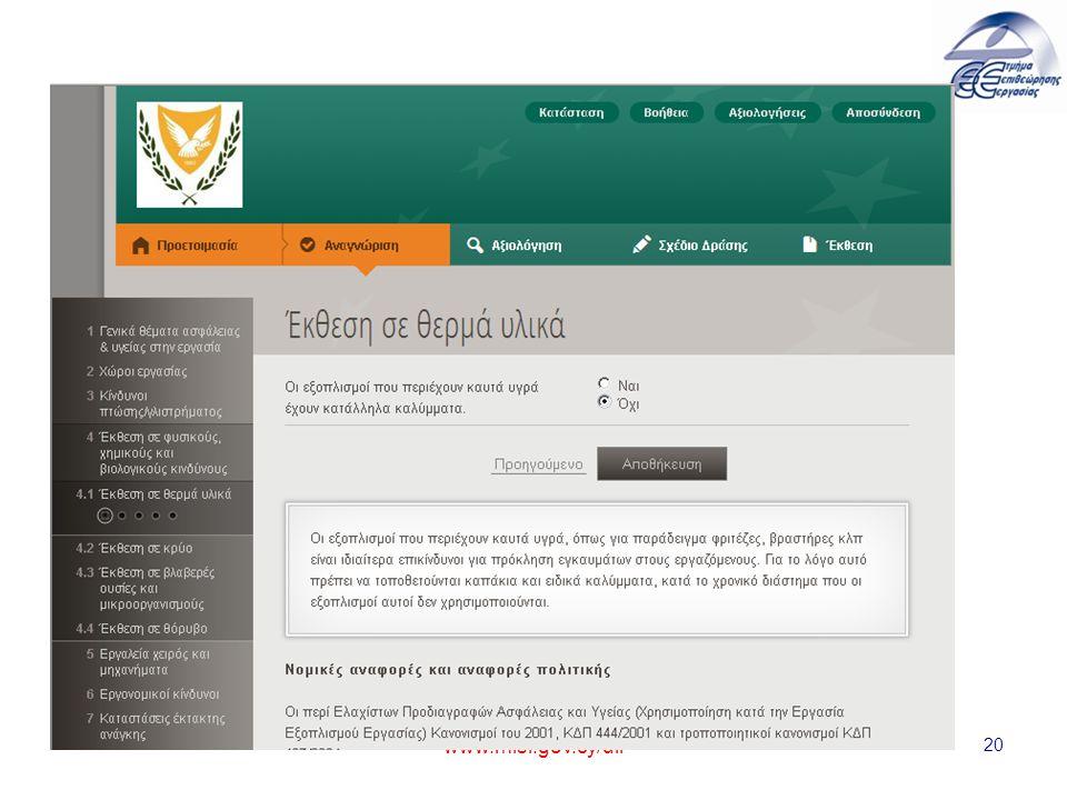 www.mlsi.gov.cy/dli 20