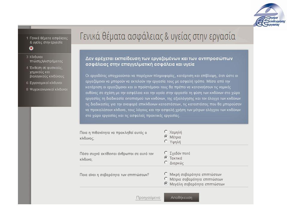 www.mlsi.gov.cy/dli