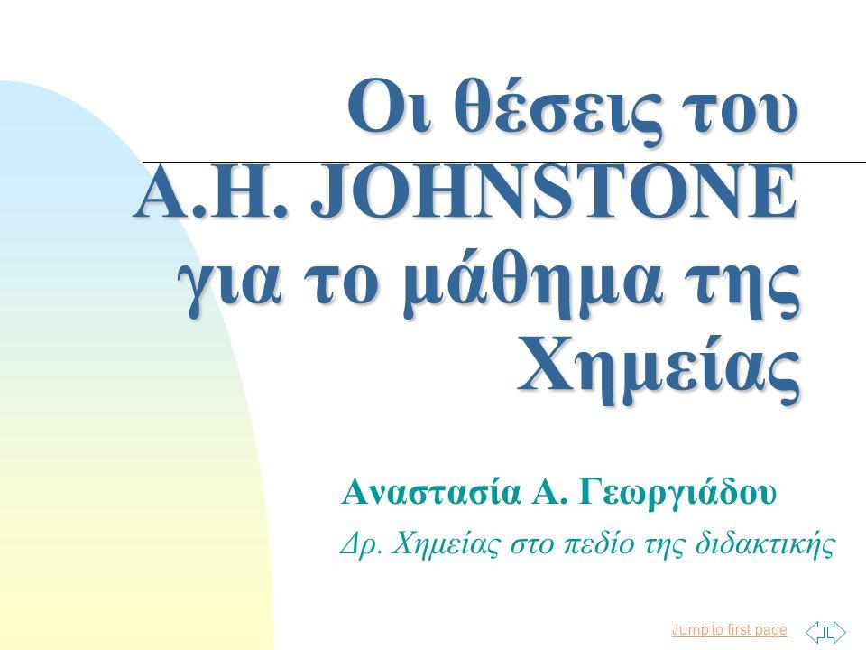 Jump to first page Οι θέσεις του A.H.JOHNSTONE για το μάθημα της Χημείας Αναστασία Α.