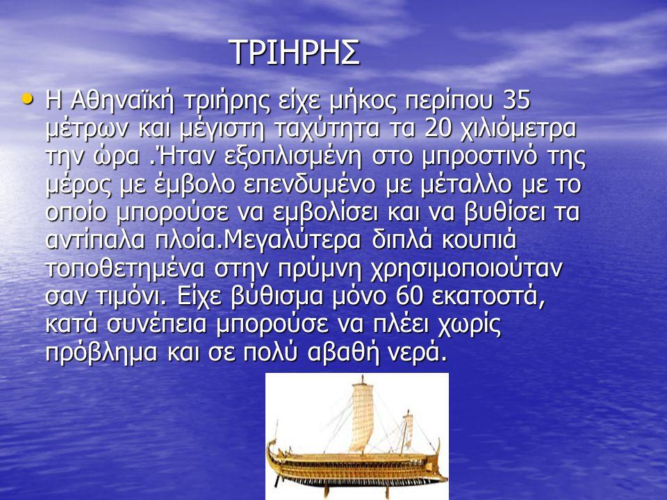 7000 π.Χ 7000 π.Χ Οι πρώτοι γνωστοί που εμφανίζονται είναι οι Κυκλαδίτες οι οποίοι όμως δίνουν την θέση τους στους Κρήτες της Μινωικής περιόδου. Στην