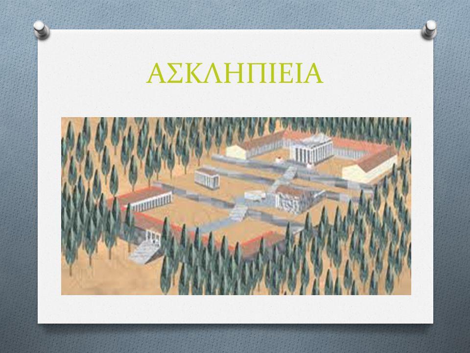 Ο ΙΠΠΟΚΡΑΤΗΣ Γεννήθηκε στη Κω το 460 π.Χ. Οι γονείς του ήταν ο Ηρακλείδας και η Φαιναρέτη.