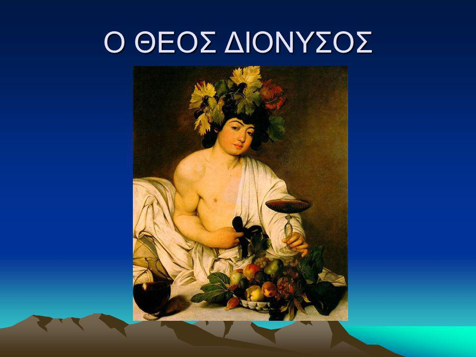 Ο εύθυμος θεός ταξίδευε συνέχεια κι επισκεπτόταν πολλές χώρες και πολιτείες για να μάθει στους ανθρώπους πώς να καλλιεργούν τα κλήματα και πώς να φτιάχνουν από τους καρπούς τους το κρασί.