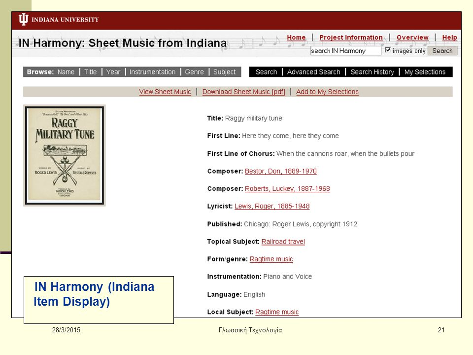 28/3/2015 Γλωσσική Τεχνολογία21 IN Harmony (Indiana Item Display)