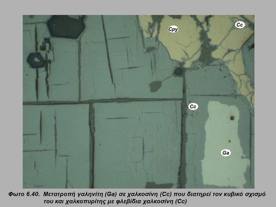 Φωτο 6.40. Μετατροπή γαληνίτη (Ga) σε χαλκοσίνη (Cc) που διατηρεί τον κυβικό σχισμό του και χαλκοπυρίτης με φλεβίδια χαλκοσίνη (Cc)