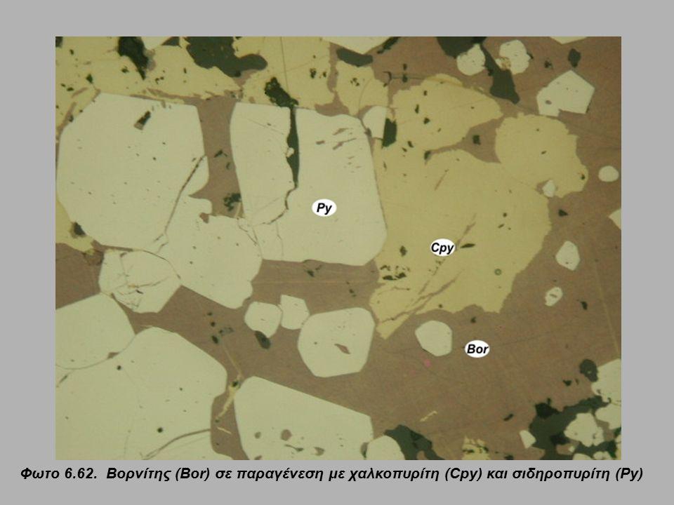 Φωτο 6.62. Βορνίτης (Bor) σε παραγένεση με χαλκοπυρίτη (Cpy) και σιδηροπυρίτη (Py)