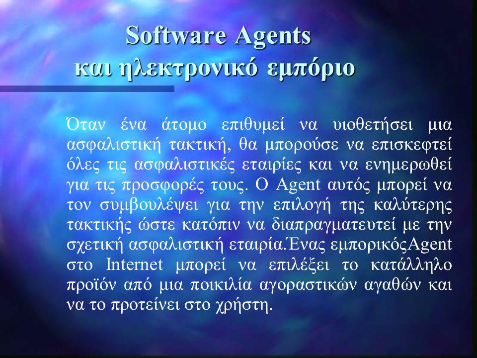 Software Agents και ηλεκτρονικό εμπόριο Software Agents και ηλεκτρονικό εμπόριο Όταν ένα άτομο επιθυμεί να υιοθετήσει μια ασφαλιστική τακτική, θα μπορούσε να επισκεφτεί όλες τις ασφαλιστικές εταιρίες και να ενημερωθεί για τις προσφορές τους.