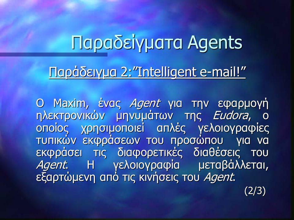 Κατηγορίες εργαλείων κατασκευής Κατηγορίες εργαλείων κατασκευής  KQML Οι Agents αλληλεπιδρούν με άλλους Agents ή χρήστες μέσω της γλώσσας προγραμματισμού KQML, μια υψηλού επιπέδου γλώσσα, την οποία χρησιμοποιούν οι Agents προκειμένου να ανταλλάσσουν μηνύματα μεταξύ τους.