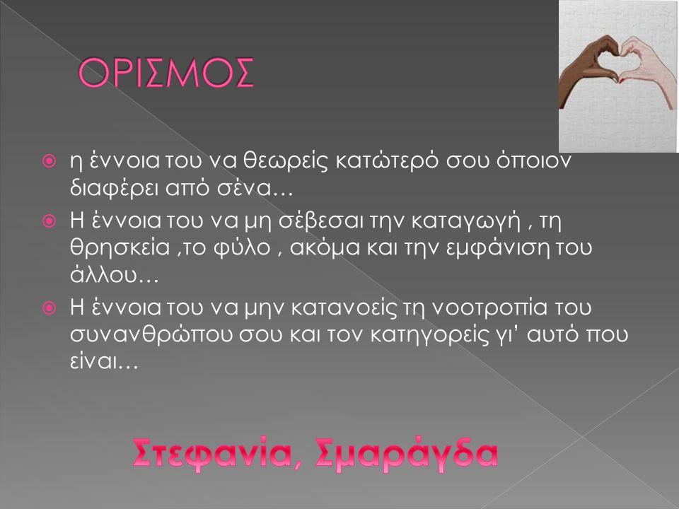  Ο Αντώνης Αρέστη είναι Κύπριος αθλητής του στίβου, που αναδείχθηκε παραολυμπιονίκης στο Πεκίνο τον Σεπτέμβριο του 2008, κατακτώντας δύο αργυρά μετάλλια στα 200 μέτρα ανδρών στην κατηγορία Τ 46 και στα 400 μέτρα ανδρών στην ίδια κατηγορία.